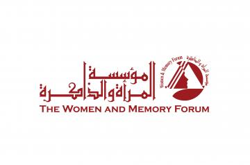 The Women and Memory FORUM logo